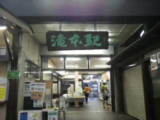 20130816_takimoto