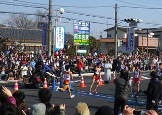 20140101_tasuki