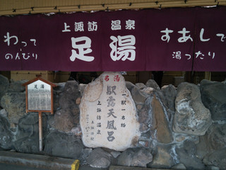 20140614_ashiyu