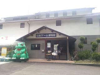 20150507_photo1