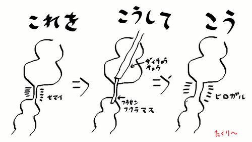 20170406_