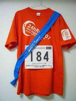 24時間リレーマラソン(感想)