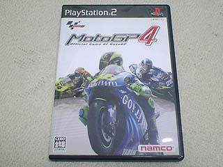small20060205_MotoGP4