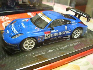 Small20060726_minicar_calsonic