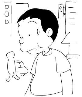 uedamasashi